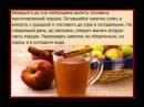 Корица с медом для похудения Жиросжигающий напиток мед корица