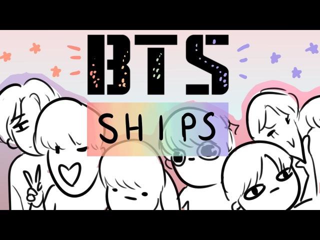 The basics of bts ships