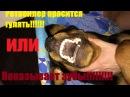 Ротвейлер показывает зубы)!!!!!!!!!