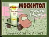 Рекламный блок (РТР, май 2002)