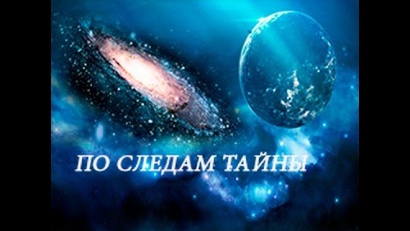 Звездные врата Вселенная. Вселенная бесконечна? pdtplyst dhfnf dctktyyfz. dctktyyfz ,tcrjytxyf?