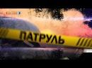 Поліцейське реаліті 'Патруль' 10 листопада 2015