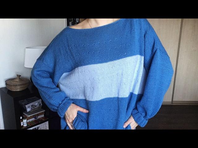 Как связать свитер оверсайз!