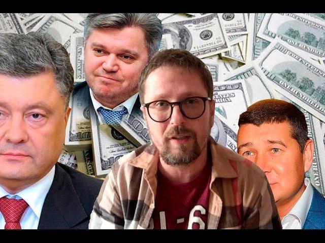 Это очень тупая схема - об Онищенко и схемах