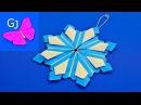 Модульная Оригами Снежинка из бумаги / Поделки на Новый Год