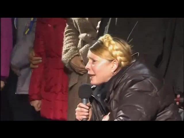 Тимошенко - Никакого праздника, шарик не дали.