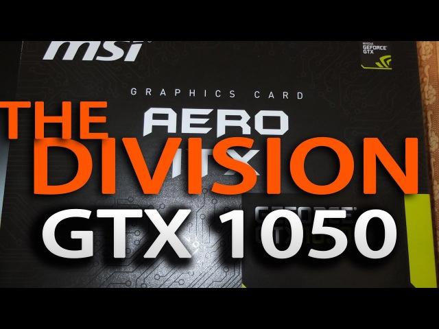 На что способна MSi GeForce GTX 1050 AERO ITX OC (2GB) : Tom Clancy's The Division