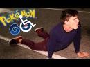 Pokemon Go для инвалидов 2 - Мяут Голдин