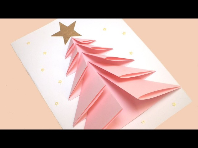 DIY CHRISTMAS TREE CARD - Greeting card