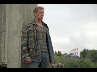Бывших не бывает, боевик  4 серии смотреть онлайн обзор на Первом канале 18 феврал ...
