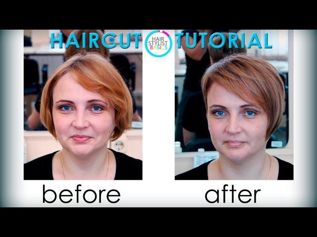 Haircut female asymmetric tutorial (женская асимметричная стрижка)