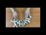 Упражнение с Кубиками Виктории Соловьевой