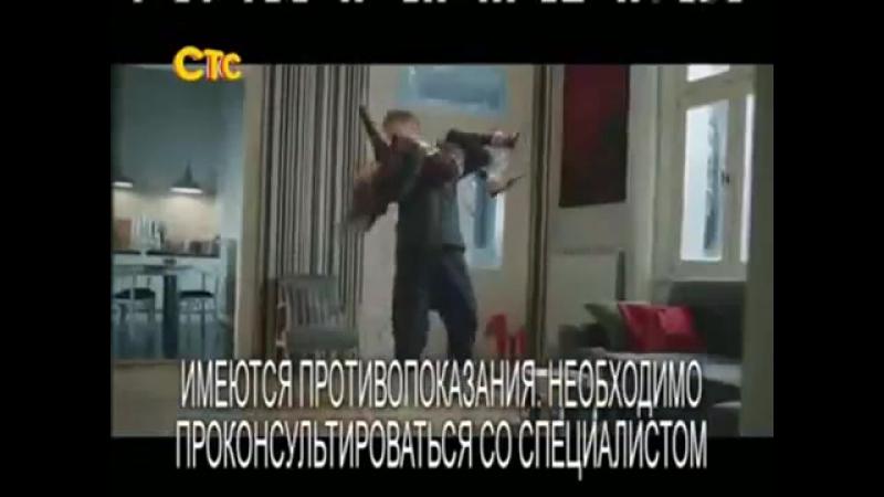 Анонсы и рекламный блок (СТС, 21.11.2012) 1