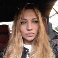 Алёнка Косякова