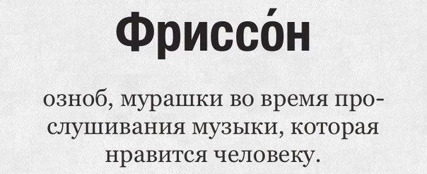 https://pp.vk.me/c636231/v636231108/14459/3d7qa5dHM0I.jpg