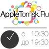 AppleTomsk сеть магазинов продукции Apple