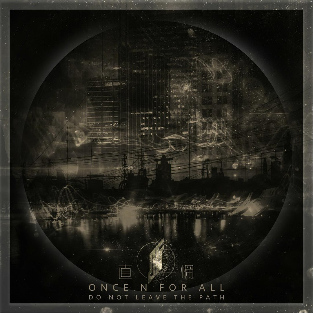 Once N for All - Do Not Leave The Path (2016)