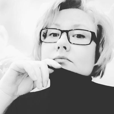 Юлия Богачёва