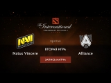 Na`Vi vs Alliance, TI6 Групповой этап, Игра 2