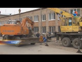 В Томске начали отключать отопление