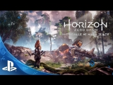 Horizon Zero Dawn | Это больше не наша Земля