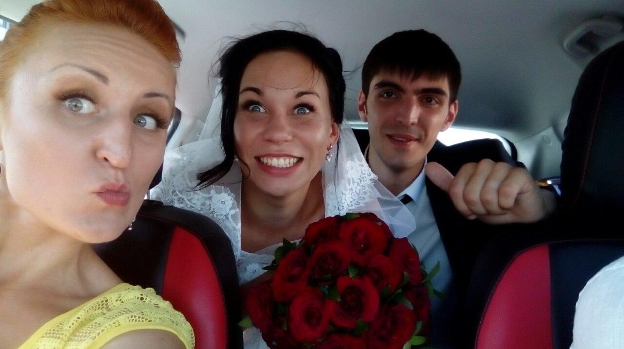 Я женился пацаны)