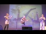 Фолк - группа (Нибелунги) авторская инструментальная композиция