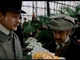Шерлок Холмс. Смертельная схватка
