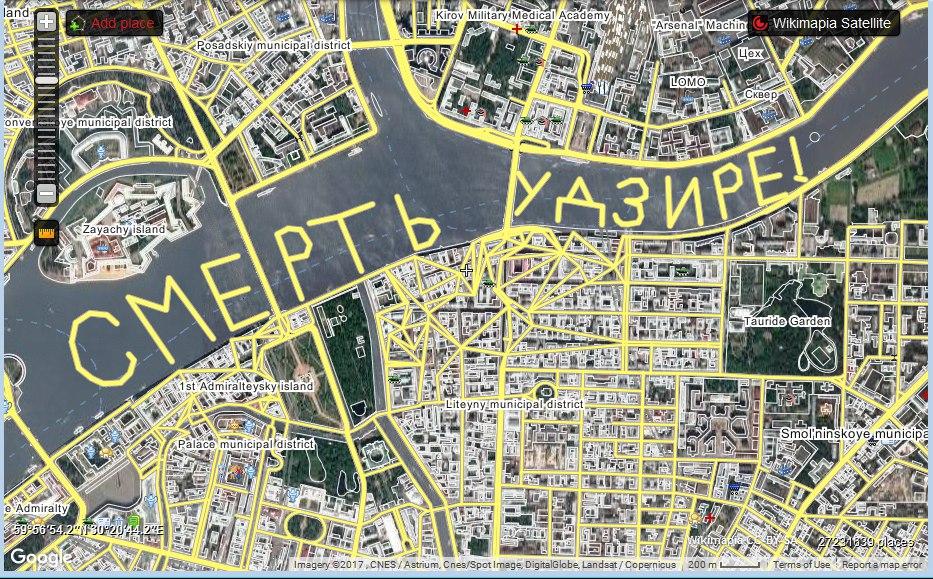 Бан одного из светосистов на ВМ спровоцировал вандализм DPgSuMdt-DU