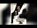 Крестный 4. Фальконе (1999) | Excellent Cadavers
