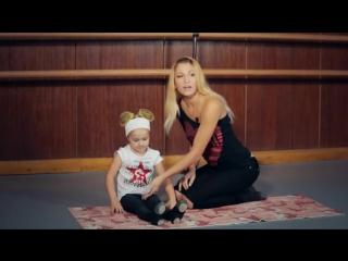 Начинающим хореографам (Часть 1). Растяжка детей 3-х лет