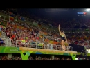 Rio Olympics Catalina Ponor BB EF