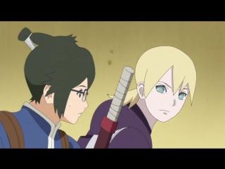Боруто: Новое Поколение / Boruto: Naruto Next Generations 4 серия [004 из ххх]