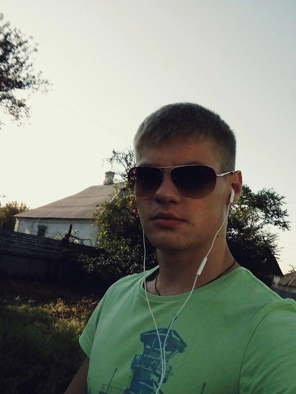 Руслан Трофименко | Донецк