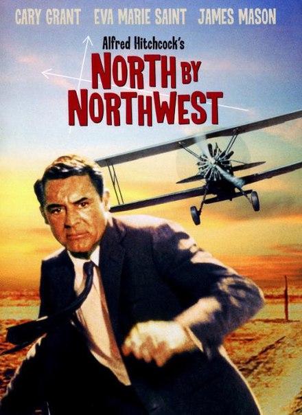 "15.05 Коллекция Хичкока. ""На север через северо-запад"""