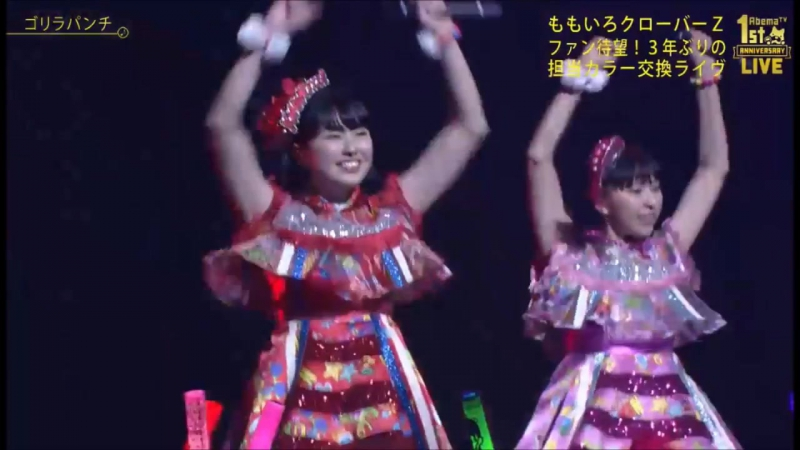 1 Momoiro Clover Z - OVERTURE / Gorilla Punch / Mahoro Vacation [AbemaTV 1st ANNIVERSARY LIVE 2017.04.12]