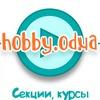 Хобби