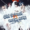 OldSchool vs New Wave J-Rock Party - 17 июня