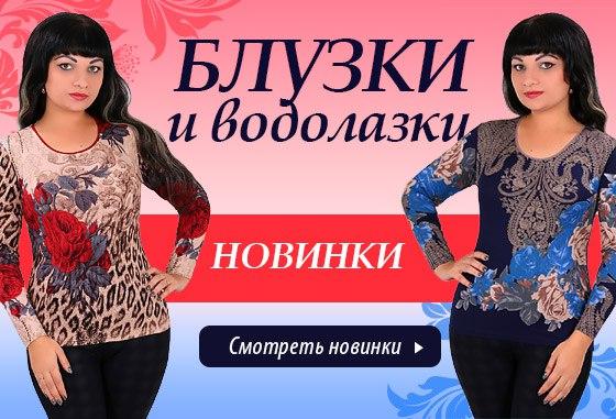 Алмонд Женская Одежда Больших Размеров