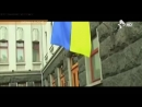 Украина в огне / Ukraine on Fire - the full documentary by Oliver Stone