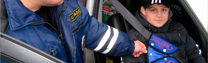 Новые правила перевозки детей с 1 января 2017 года еще не подписаны