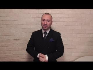 Приглашение на Тренинг Андрея Останина Построение системы продаж в компании 25 26 ноября 2016 года