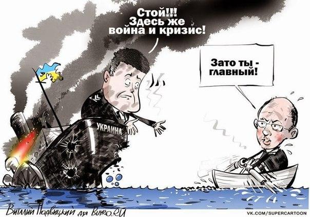 По следам кролика: Рунет обсуждает пропажу Яценюка