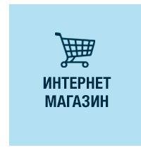 vk.com/market-53409395?section=album_2&w=product-53409395_235771%2Fquery