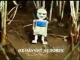 СуперАлиса - Робот