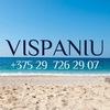 Vispaniu - туры в Испанию