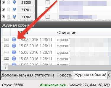 Ваш сервер вернул ошибку 404 not found яндекс директ реклама сайта оптимизация продвижение сайтов phorum