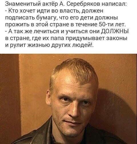 Фото №456245431 со страницы Михаила Лунёва