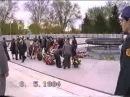 город Орск, День Победы, 1994 год (хоум видео)