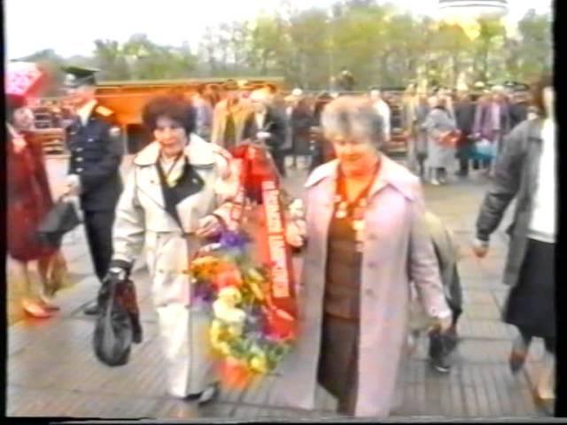 Парад в Вязьме 9 мая 1995 года